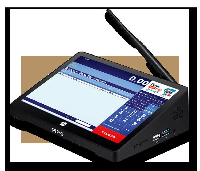 Smart Box Tablet MiniPC - PIPO X10 Pro