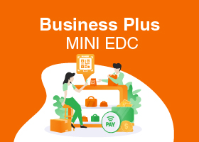 โปรแกรม Business Plus MINI EDC