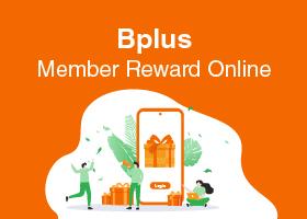 Bplus Member Reward Online