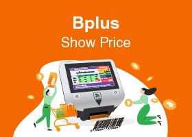 ShowPrice Applicationตรวจสอบราคา