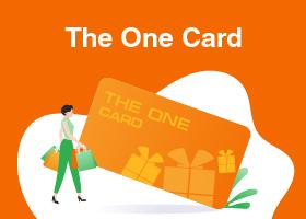 The One Card โปรแกรมสะสมแต้มสมาชิก