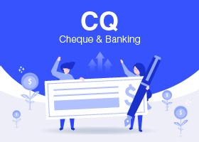 ระบบเช็ค-เงินฝากธนาคาร (QC)