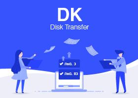Disk Transfer