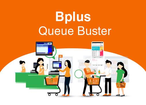 Queue buster Appเลขาช่วยงานแคชเชียร์